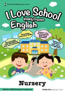 Nursery English 'I LOVE SCHOOL!' Weekly Practice