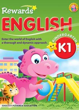 Rewards - Kindergarten 1 English