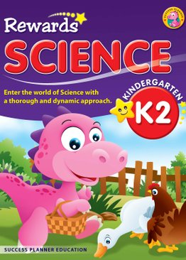 Rewards - Kindergarten 2 Science
