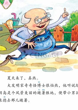 Level 6 Reader: The Diary of the Ant 蚂蚁的日记