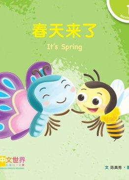 Level 1 Reader: It's Spring 春天来了