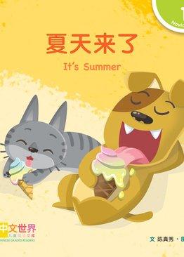 Level 1 Reader:  It's Summer 夏天来了