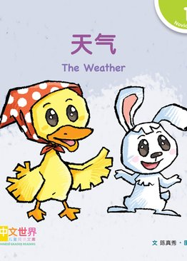 Level 1 Reader: The Weather 天气
