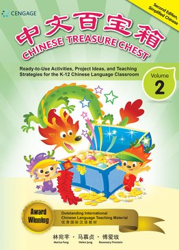 Chinese Treasure Chest Vol. 2 (Revised)