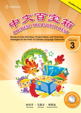 Chinese Treasure Chest Vol. 3 (Revised)