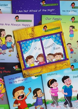 I Read and I Learn Series (English version) 9 books/set
