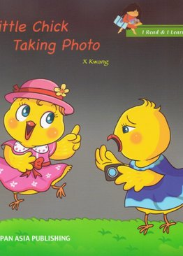Little Chick Taking Photo