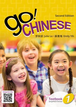 Go! Chinese Textbook (2E) Level 1
