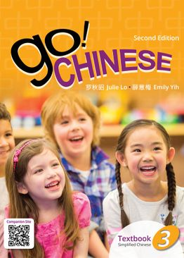 Go! Chinese Textbook (2E) Level 3
