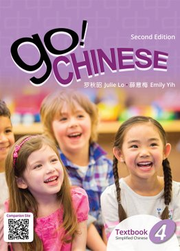 Go! Chinese Textbook (2E) Level 4