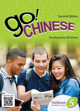 Go! Chinese Textbook (2E) Level 5