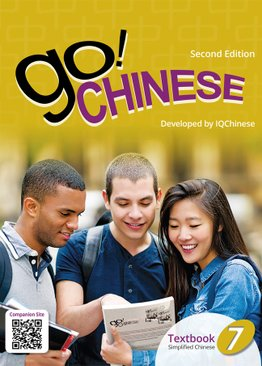 Go! Chinese Textbook (2E) Level 7