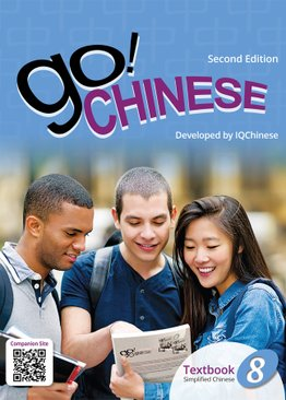 Go! Chinese Textbook (2E) Level 8