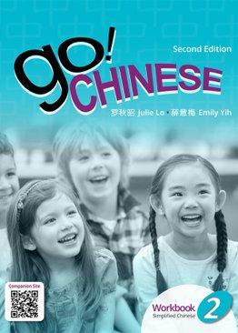 Go! Chinese Workbook (2E) Level 2