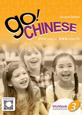 Go! Chinese Workbook (2E) Level 3