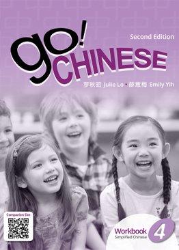 Go! Chinese Workbook (2E) Level 4