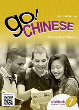Go! Chinese Workbook (2E) Level 7
