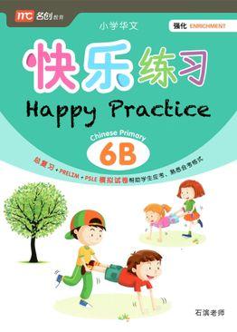 Happy Practice Chinese 小学华文快乐练习 6B