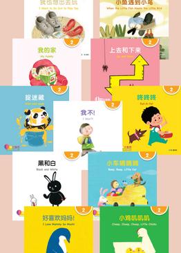World Chinese Graded Readers 中文世界 Level 2 Bundle (22 Books)