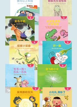 World Chinese Graded Readers 中文世界 Level 3 Bundle (31 Books)