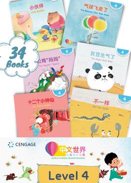World Chinese Graded Readers 中文世界 Level 4 Bundle (34 Books)