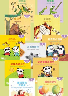 World Chinese Graded Readers 中文世界 Level 5 Bundle (34 Books)