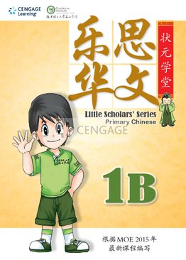 Little Scholars' Series Primary Chinese 乐思华文 1B