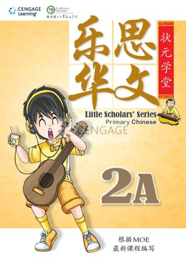 Little Scholars' Series Primary Chinese 乐思华文 2A