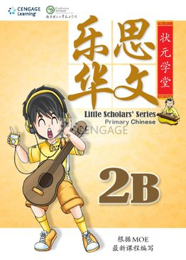 Little Scholars' Series Primary Chinese 乐思华文 2B