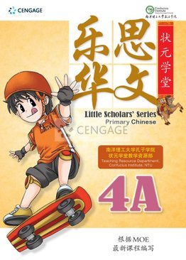 Little Scholars' Series Primary Chinese 乐思华文 4A