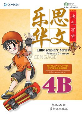 Little Scholars' Series Primary Chinese 乐思华文 4B