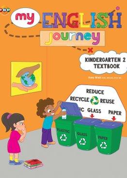 My English Journey - Kindergarten 2 Textbook