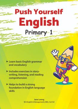 Push Yourself Primary 1 English