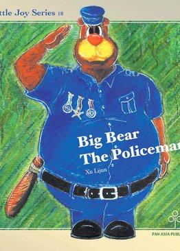 Big Bear The Policeman