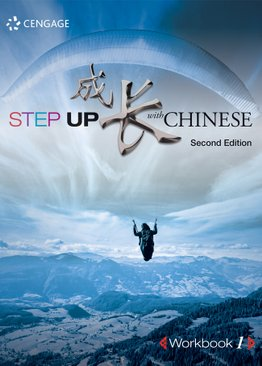 Step Up With Chinese (2E) Workbook Level 1