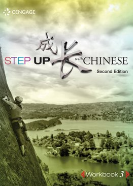 Step Up With Chinese (2E) Workbook Level 3