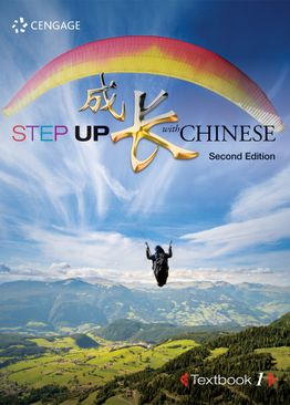 Step Up With Chinese (2E) Textbook Level 1