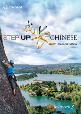 Step Up With Chinese (2E) Textbook Level 3
