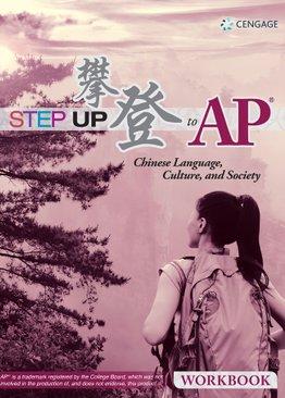 Step Up To AP Workbook (Revised)