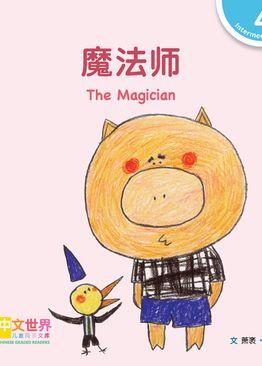 Level 4 Reader: The Magician 魔法师