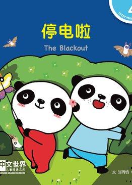 Level 4 Reader: The Blackout 停电啦