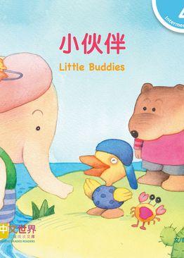 Level 4 Reader: Little Buddies 小伙伴
