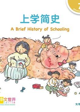 Level 7 Reader: A Brief History of Schooling 上学简史