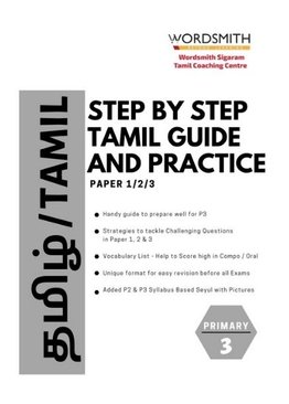 12. Spiral Binding -Primary 3 – Step by Step Tamil Guide and Practice (Paper 1/2/3)