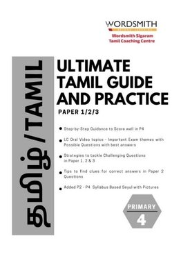 13. Spiral Binding -Primary 4 – Ultimate Tamil Guide and Practice (Paper 1/2/3)