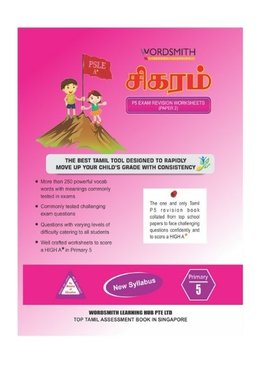 17.Primary 5 Exam Revision Worksheets (Paper 2) ‐ 12 worksheets with answer key (PINK BOOK)