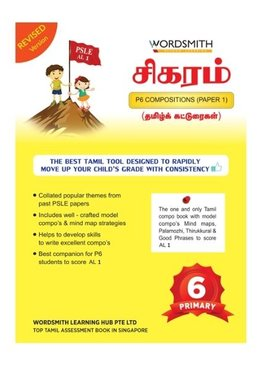 19. PSLE Compositions (Paper 1) (YELLOW BOOK)