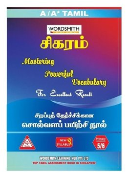 22.Primary 5 / 6 ‐ Mastering Powerful Vocabulary for Excellent Result ‐ A / A*
