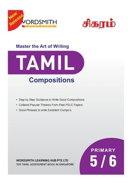 23. Primary 5 / 6 ‐ Master the Art of Writing Tamil Compositions (GREY+ MAGENTA BOOK)