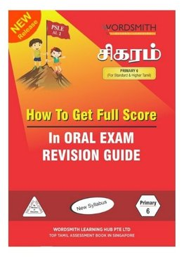 24.Primary 6 ‐ How To Get Full Score In Oral Exam – Revision Guide (RED BOOK)